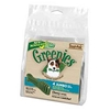 Greenies Jumbo (4 Treats)