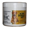 EFAC Joint Health Powder for Dogs & Cats, 125 gm | VetDepot.com