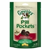 Greenies Pill Pockets for Dogs, Hickory Smoke, 30 Capsules