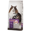 Pro Plan Hairball Management Cat Food, 7 lb - 5 Pack