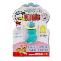 Kong Puppy for Small Dogs 1-20 lbs