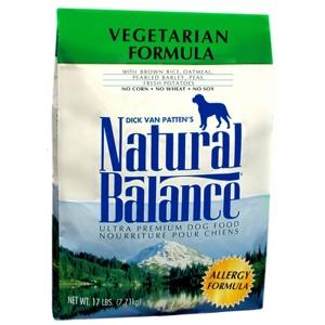 vegetarian formula dog food 15 lb