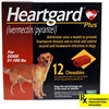Heartgard Plus for Dogs, 51-100 lbs, Brown, 12 Chewables heartgard for dogs, heartgard plus for dogs, heartwoms treatment for dogs, dogs heartgard, cheap heartgard for dogs, 12 chewables heartgard for dogs brown