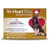 Tri-Heart Plus for Dogs 51-100 lbs, 12 Pack (Brown)