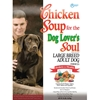 Chicken Soup Adult Large Breed Dog Formula, 35 lb
