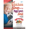 Chicken Soup Puppy Formula, 35 lb