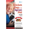 Chicken Soup Puppy Formula, 6 lb - 6 Pack