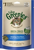 Feline Greenies Tempting Tuna Flavor, 2.5 oz