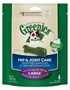 Greenies Hip & Joint Care Treat Pack for Large Dogs, 6 oz, 4 ct
