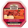 Natural Choice Beef & Potato Stew Entree, 3.5 oz - 24 Pack