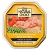 Natural Choice Chicken & Brown Rice Entree, 3.5 oz - 24 Pack