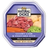 Natural Choice Lamb & Vegetable Stew Entree, 3.5 oz - 24 Pack