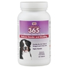 Optima 365 Chewable Tablets for Dogs, 60 Chewable Tablets