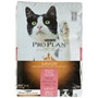 Pro Plan Cat Food Salmon & Rice, 16 lb