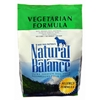Vegetarian Formula Dog Food, 5 lb