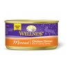 Wellness Minced Chicken Cat Food, 3 oz - 24 Pack