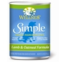 Wellness Simple Food Solutions Lamb & Oatmeal Dog Food, 12.5 oz - 12 Pack