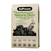 ZuPreem Avian Maintenance Natural Diets for Parakeets, 20 lb